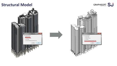 意匠、構造、設備の統合モデル(左)から構造モデル(右)だけを取り出した例