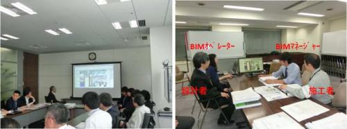 大成建設社内で行われた総合定例会議(左)とサブコンなどを交えた分科会(右)では、それぞれBIMを活用して合意形成を円滑に行った