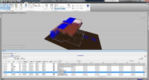Navisworksを使ったBIMモデルによる工程計画