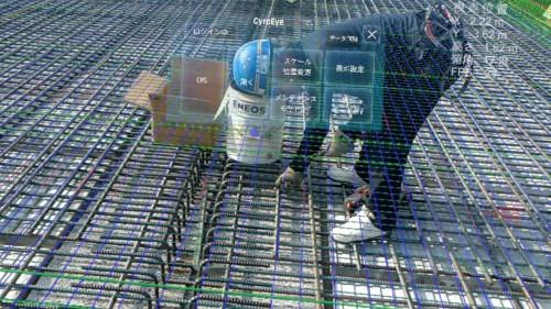 HoloLensを通して見た映像。現場の風景の上に配筋の3Dモデルがブルーの線で表示されている