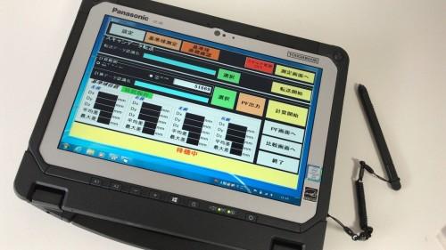 システムのコントローラーとなる工事現場用タブレットパソコン