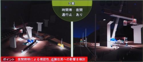 夜間の橋梁架設シミュレーション