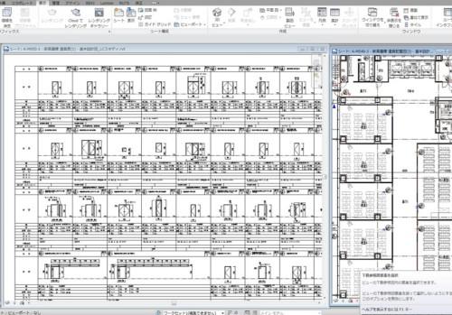 Revitのテンプレートによって自動作成した建具表と建具配置図
