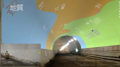 HoloLensを通してトンネル内から地山の地質を見たところ