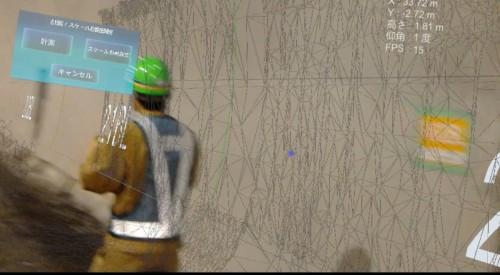 HoloLensによる3Dスキャン作業。トンネル内を歩いて行くと、トンネル内面のメッシュがどんどん広がっていく