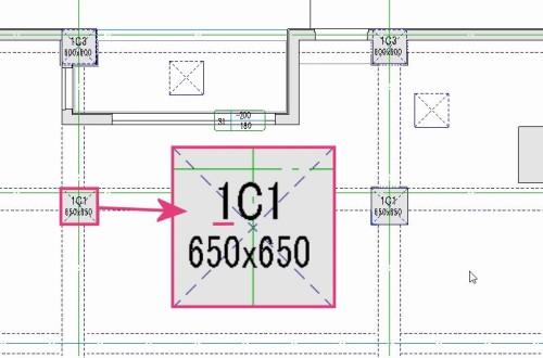 BIMモデルの位置情報や属性情報を使って自動作図した柱のタグ。「1C1」の最初の「1」は「1階」であることを表すが、BIMモデルのZ座標データから階数を自動表示させている。柱の構造体寸法「650×650」は柱の属性情報をもとに表示している。こうすることで、C1の柱のタイプを1つにすることができ、ヒューマンエラーもデータ容量も減らすことができる