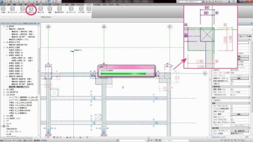画面左上の「図面寸法」(赤丸印)をクリックすると、柱周りや壁に寸法線が自動的に作図されていく。施工図ならではのフカシと言われる部分の寸法も考慮して押さえることができる