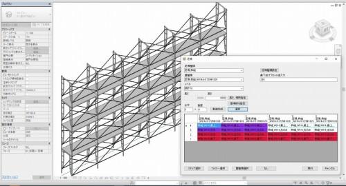 枠組み足場をスピーディーにモデリングする機能。ビケ足場など他の足場材にも対応しており、Revitのカーテンウォール機能をベースとして開発した
