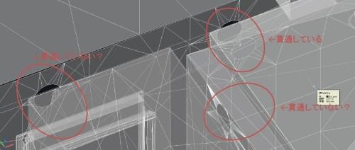サーフェスモデルを使ってスリーブの位置や大きさ、貫通の有無を確認する