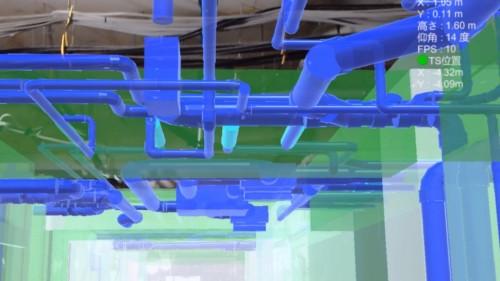 HoloLensからは後日、施工される配管設備のBIMモデルも見えている