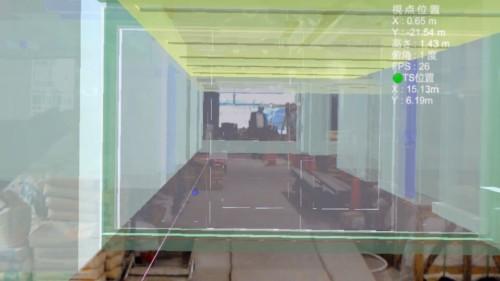 基準墨(左下のピンク色の線)と床の墨を常に照合することで、HoloLensによる墨出しや出来形管理が安心して行えそうだ