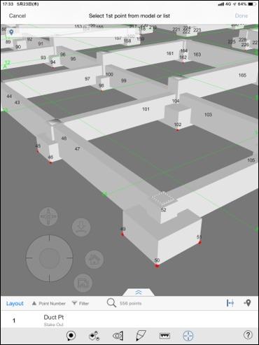 iPadで動く「BIM 360 Layout」の画面。杭や基礎のBIMモデル上に測量すべき点が示されているのでわかりやすい