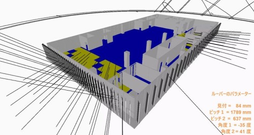 RevitのBIMモデルを元に、ジェネレーティブデザインでルーバー角やピッチの最適解を求める解析作業
