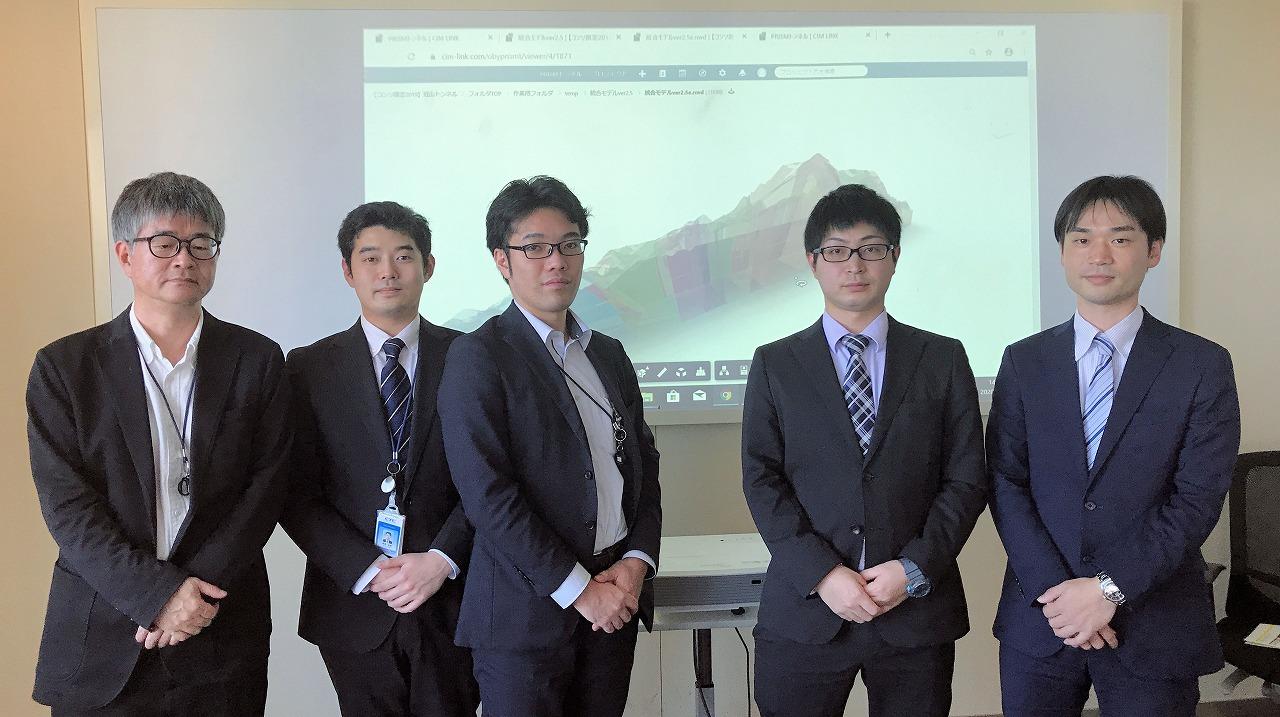 予測型CIMの開発にかかわった大林組コンソーシアムのメンバー