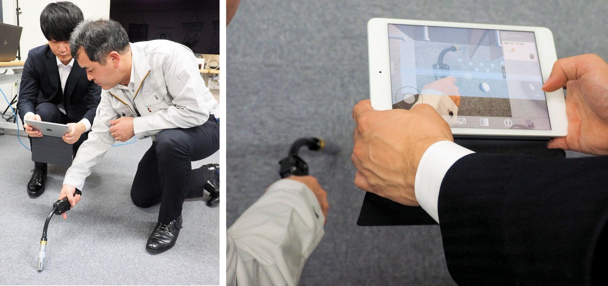 実物の溶接トーチを動かしながら(左)、mixpace iPad版で見ると橋梁の3Dモデルとトーチの現物が実物大で重なって見える(右)