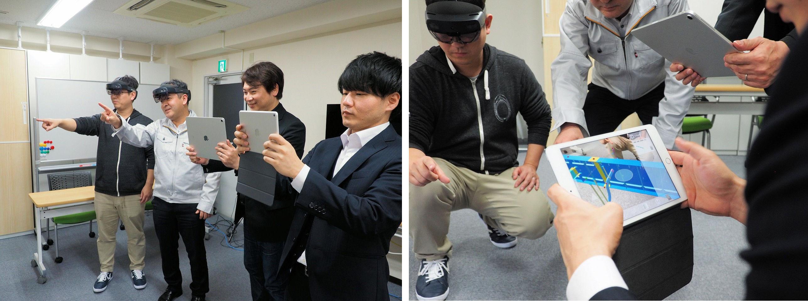 HoloLensやHoloLens2とiPadによって全員が同時に同じBIM/CIMモデルをAR体験しながらディスカッションすることもできそうだ
