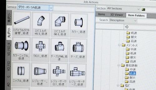 パソコンの画面にはフカガワのダクト製品をそっくりそのままRevitでのモデリングに使えるようにした各種BIMパーツが表示されていた