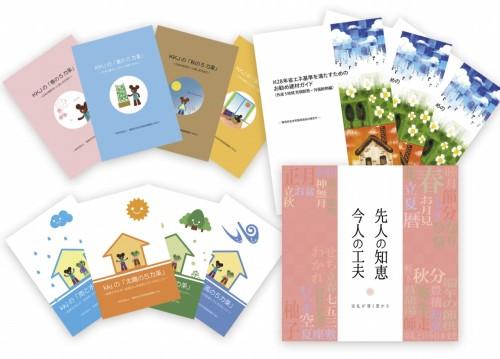 kkjの出版物