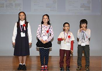 今回、初めて行われたジュニア・ソフトウェア・セミナー作品賞の受賞者たち