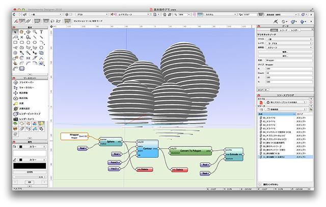 プログラムはノードをワイヤでつなぐだけで簡単に作れる