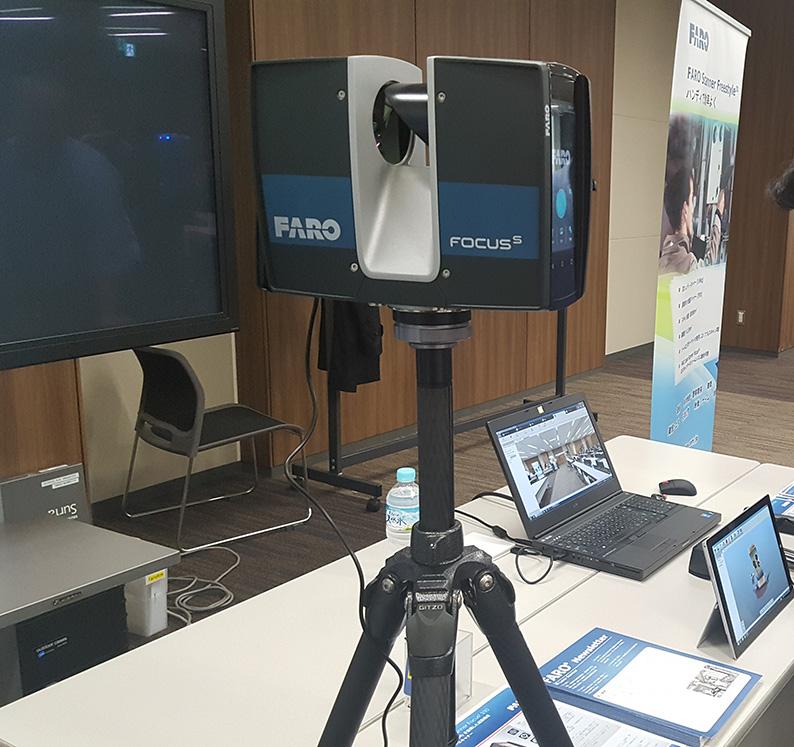 demo_laser-scanner